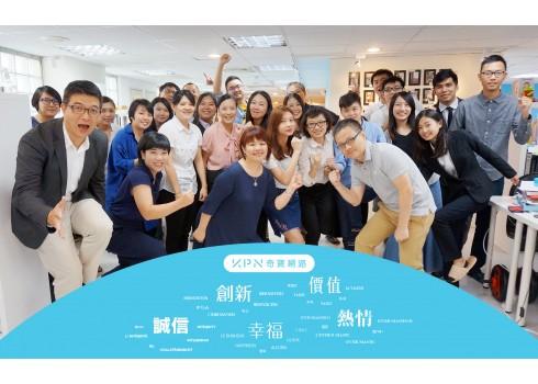 想掌握台灣商機嗎?奇寶網路幫您開拓台灣網路市場