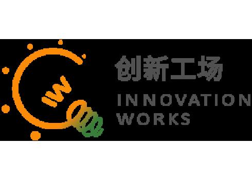 北京連線專場 -- 創新工場