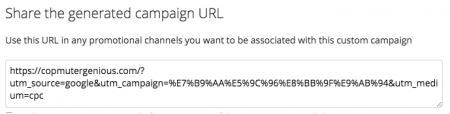 得到URL