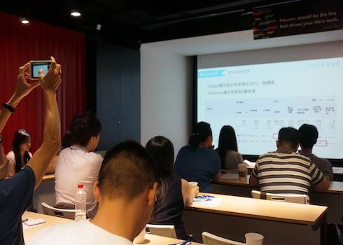 【課程回顧】跨境行銷之戰-精準進攻海外市場,拓展全球化數位商機 - 1